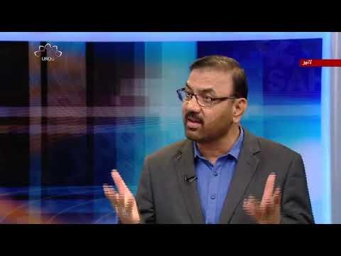 [06Oct2018] عربوں کی توہین و ایرانی طاقت ، کیا ہمیں شرم نہیں آتی - Urdu