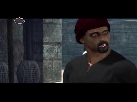 [ Drama Serial ] آخری پیغمبرؐ - Episode 23 | SaharTv - Urdu