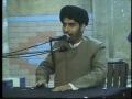 Molana syed Arif Hussain Kazmi Part 2 - Urdu