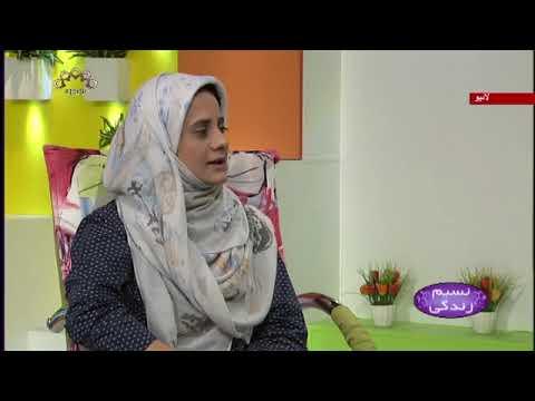 [Naseem-e-Zindgi] - بچوں میں دماغی رسولیاں- Urdu