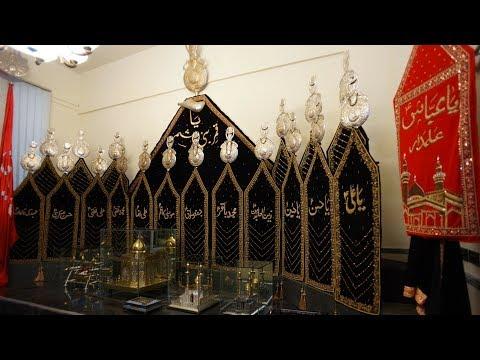Khamsa-E-Majalis 1st Majlis 21 Muharram 1440 Topic:Tauheed & Wilayat - Syed Ali Mohd. Naqvi - Urdu