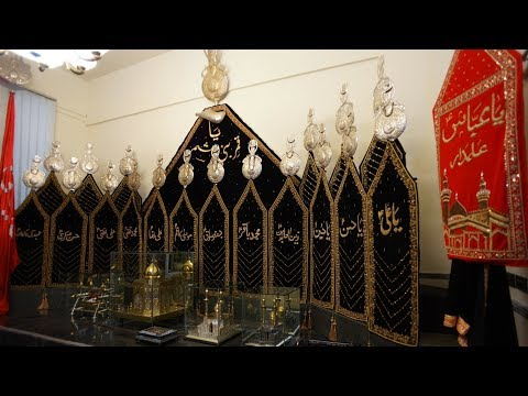 Khamsa-E-Majalis 4th Majlis 24th Muharram 1440 Topic:Tauheed and Wilayat By H I Ali Mohd. Naqvi - Urdu