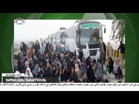 [09Oct2018] تفتان کے پاکستانی علاقے میں زائرین کرام کی نا گفتہ بہ صورت ح