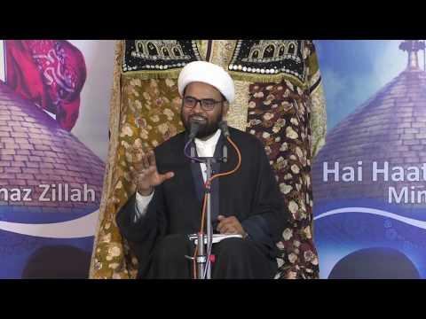 #4 Izzat e Hussaini - Ummat ki nijaat kaa zariya - Muharram 2018 - Akhtar Abbas Jaun - Urdu
