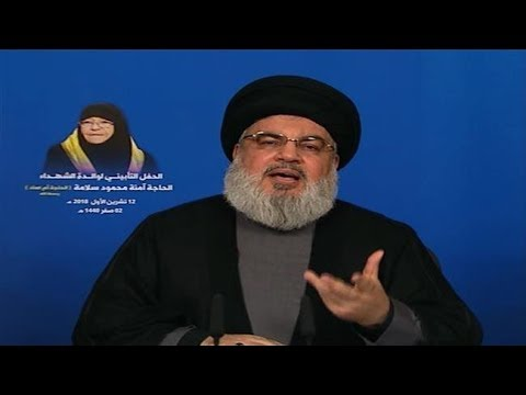 [13 October 2018] Hezbollah responds to Israel's missile claims with ambiguity - English