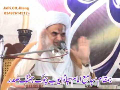 Majlis Aza - Maulana Qazi Shabir Hussain Alvi  2017 - Urdu