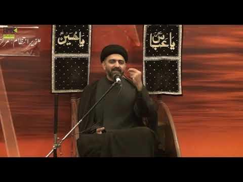 1st Majlis 22 Muharram 1440 Hijari 3.10.2018 Topic:Karbala aur Imtehan E Elahi By H I Syed Nusrat Abbas Bukhari - Urdu