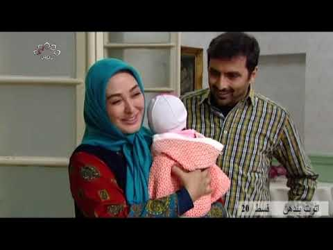 [ Drama Serial ] اٹوٹ بندھن- Episode 20 | SaharTv - Urdu