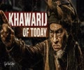 Khawarij of Today | Sayyid Asad Jafri | English