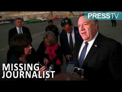 [17 October 2018] Pompeo: Saudis promise \'thorough investigation\' in Khashoggi case - English