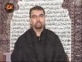 Ashor Ka Saman - URDU