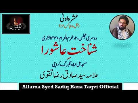 [2] Topic: Shanakht e Ashura | H.I Syed Sadiq Raza Taqvi | Muharram 1440 - Urdu