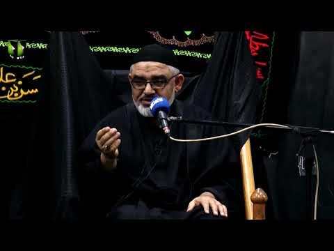 [9] Topic: دعا ، زیارت اور اہلبیتؑ کی تعلیمات | H.I Ali Murtaza Zaidi | Safar 1440 - Urdu