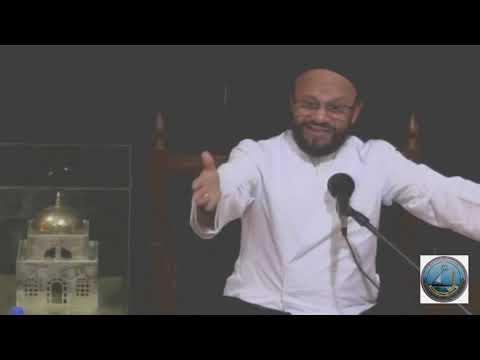 Ashra e Zainabiyya 1st Majlis 11th Night Safar 1440 Hijari 20th October 2018 By Allama Zaki Baqri - Urdu