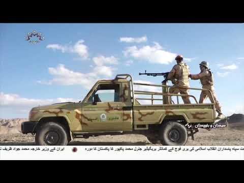 [22Oct2018] پاسداران انقلاب کے اعلی عہدیدار کا سفر پاکستان-Urdu