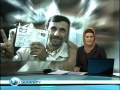 Ahmadinejad leads in preliminary results - 12Jun2009 1959 GMT - English