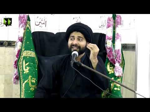 [01] Marfat aur Taharat |H.I Arif Shah Kazmi - Urdu