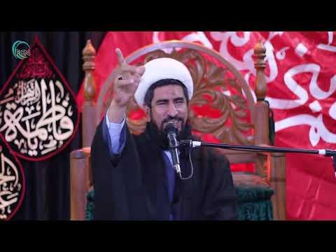 Payam Karbala Aur Azadari Imam Hussain AS- Allama Yousuf Abdi 01 - Urdu