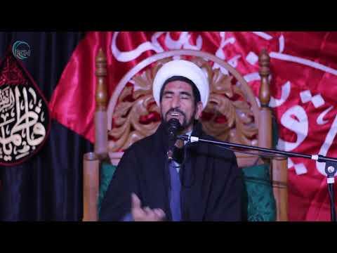 Payam Karbala Aur Azadari Imam Hussain AS- Allama Yousuf Abdi 04 - Urdu