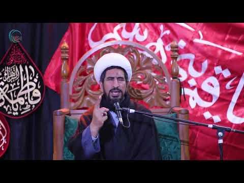 Payam Karbala Aur Azadari Imam Hussain AS- Allama Yousuf Abdi 05 - Urdu