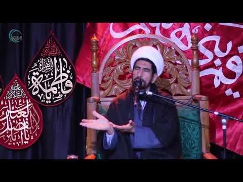 Payam Karbala Aur Azadari Imam Hussain AS- Allama Yousuf Abdi 08 - Urdu