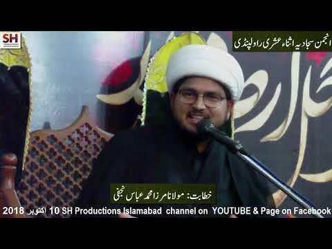 Majlis e Aza 3rd Majlis 29 Muharram 1440/10.10.2018 By H I Muhammad Zaheen Abbas Najfi at Yadgar Hussain-Urdu