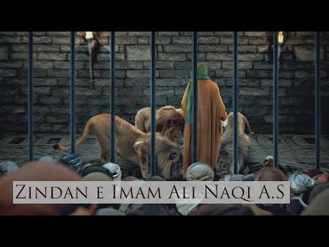 Spiritual Journey | EP2| Zindan e Imam Naqi A.S | Samarra 2018 - Urdu