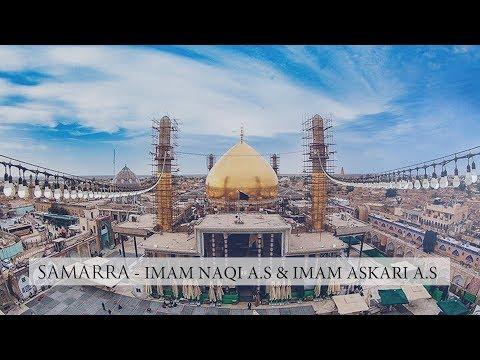 Spiritual Journey | EP7 | Imam Ali Naqi A.S | Imam Hassan Askari A.S | Imam e Zamana AJTF | SAMARRA - Urdu