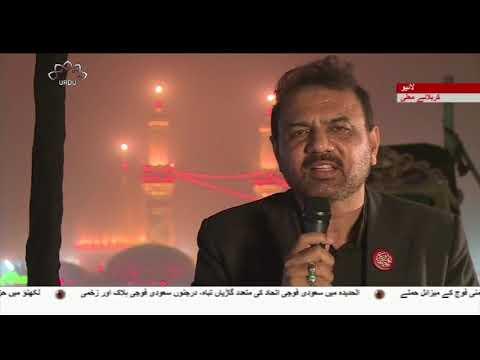 [26Oct2018] کربلائے معلی سے براہ راست رابطہ، -Urdu