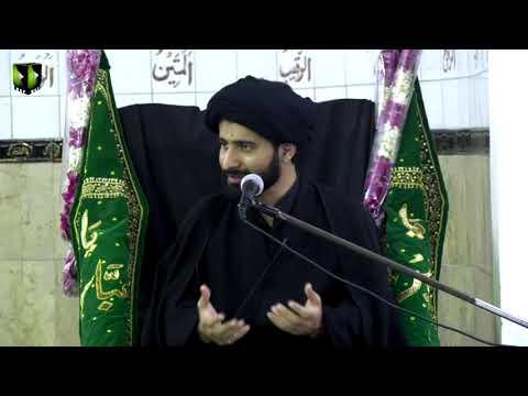 [02] Marfat aur Taharat |H.I Arif Shah Kazmi - Urdu