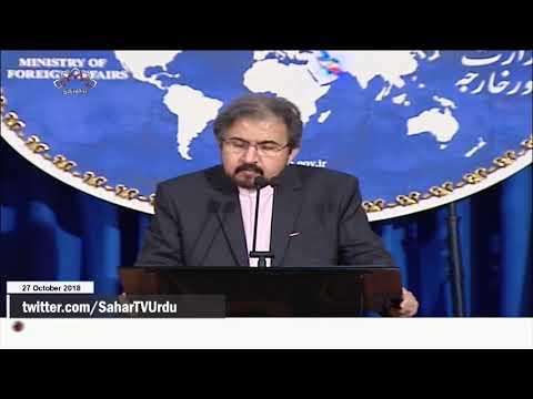[27Oct2018] اسرائیل اسلامی ملکوں میں اختلاف پیدا کرنے کے درپئے-Urdu