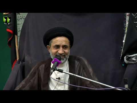 [01]Nizam e Wilayat نظامِ ولایت | H.I S.M Haider Naqvi - Urdu
