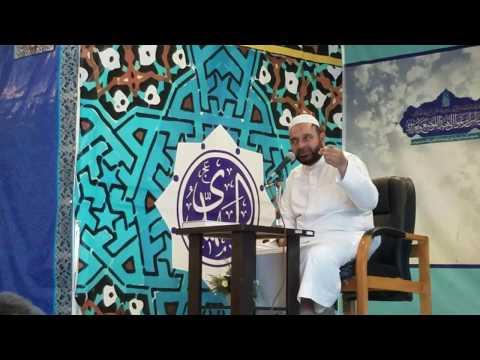 Majlis e Aza 13 July 2018 By Moulana Syed Mohammad Ali Naqvi at Masjid e Jamkaran - Urdu
