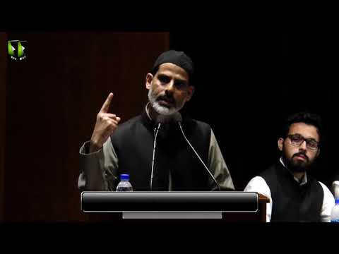Yom e Hussain(A) | H.I Mubashir Zaidi - Urdu