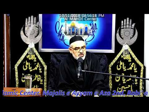 [Majlis 02] Topic:Saadat aur Kamyabi Ahlaybait kay Aqwal ki Roshni may|H.I Ali Murtaza Zaidi 2-Rabiul awal 1440/2018-Urd