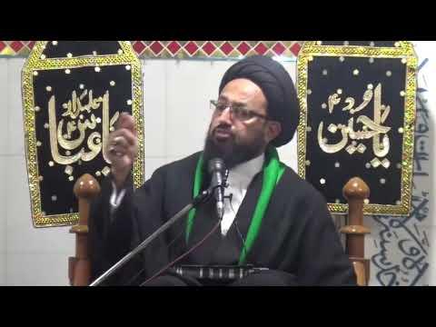 [Majlis 1] Topic: سیرت معصومینؑ عملی تقاضے | H.I Sadiq Raza Taqvi - Urdu