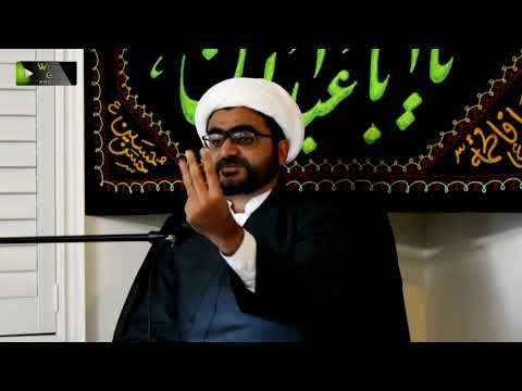 [Majlis] سیرت اہلبیتؑ پرعمل، شیعان اہلبیتؑ کا فریضہ | H.I Shaykh Muhammad Hasanain -