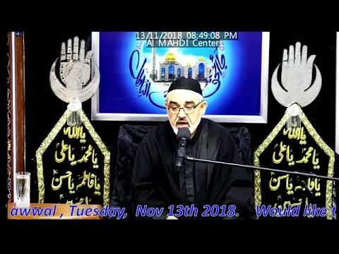 [Majlis 05]Topic:Saadat Aur Kamyabi Ahlaybait Kay Aqwal Ki Roshni May H.I Ali Murtaza Zaidi 5Rabiul Awal 1440/2018 Urdu