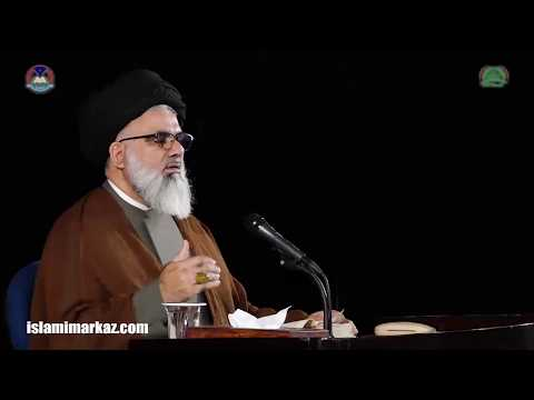 Khutba-e-Roz-e-Jumaa - Part 01 - 16th Nov 2018 - Allama Syed Jawad Naqvi Urdu
