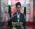 3rd Majlis Shab 4th Safar 1437 Hijari 16th Nov 2015 Topic: Taseer-e-Baseerat By H I Sayed Mohammed Zaki Baqri - Urdu
