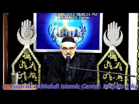 [Majlis 06]Topic:Saadat Aur Kamyabi Ahlaybait Kay Aqwal Ki Roshni May H.I Ali Murtaza Zaidi 6Rabiul Awal 1440/2018-Urdu