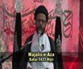 5th Majlis Shab 6th Safar 1437 Hijri 18th Nov 2015 Topic: Taseer-e-Baseerat By H I Sayed Mohammad Zaki Baqri - Urdu