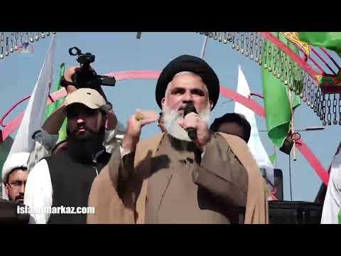 [Whadat e Ummat Raeli] Speech: Allama Syed Jawad Naqvi 21.11.2018-Urdu