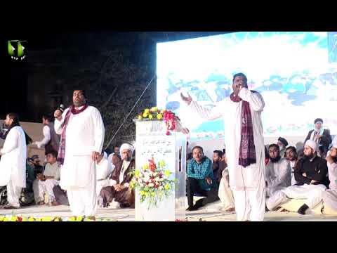Qomi Milad e Mustafa(s.a.w) Conference 2018 | Janab Amanat Ali Khan - Urdu