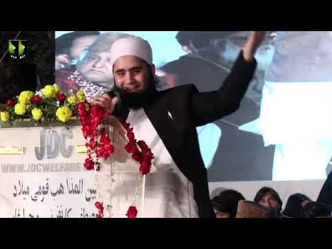 Qomi Milad e Mustafa(s.a.w) Conference 2018 | Janab Azad Jameel - Urdu