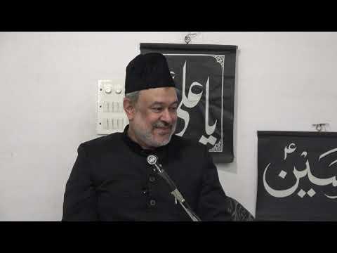 Quran mein Deen ka Tasavvur - Majlis 01 | 9th Safar 1440 | Moulana Agha Mujahid Hussain - urdu