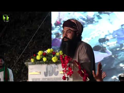Qomi Milad e Mustafa(s.a.w) Conference 2018 | Janab Jamal Uddin Baghdadi - Urdu
