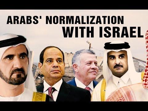 [25 November 2018]  The Debate - Arabs\' Normalization with Israel - English