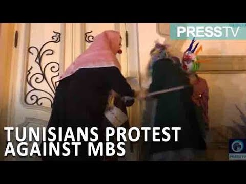 [27 November 2018] Tunisian protesters decry Mohammed bin Salman\'s visit - English