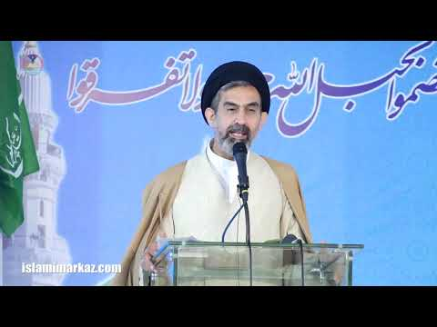 [wahdat e ummat wa Hurmat e Risalat Conference 2018] H.I.M Dr. Syed Hasan wahdati Shabirri |  Farsi Sub Urdu
